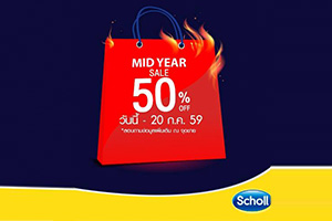 Scholl Mid-Year Sale 15-50%