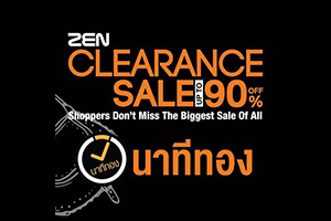 ZEN CLEARANCE SALE UP TO 90%