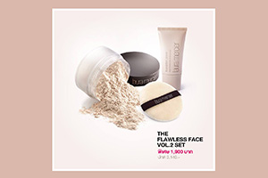 Laura Mercier Online Exclusive Set