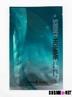 Shiny Homme Oil Control Mask Sheet