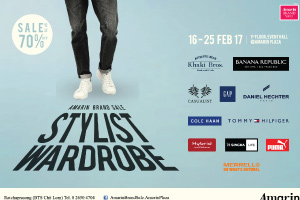 Amarin Brand Sale: Stylist Wardrobe Sale Up To 70%
