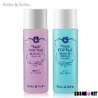 Magic Pop Nail Healing Remover