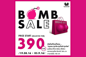 Bomb Sale Up To 50% OFF