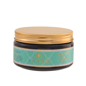 Beach Bum Body Cream Scrub