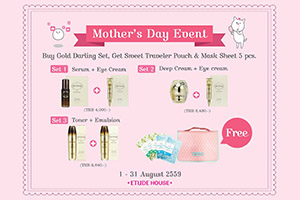 ETUDE Celebrate Mother's Day!