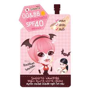 Vampire BB & CC Gluta White Cream