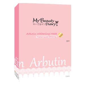 Arbutin Whitening Mask