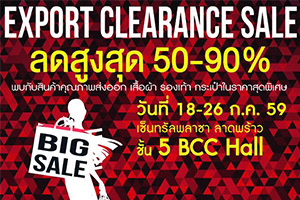 EXPORT CLEARANCE SALE up to 90%