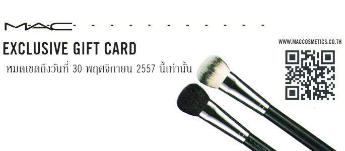 EXCLUSIVE GIFT CARD from MAC