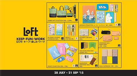 Loft presents KEEP FUN WORK! It is a time for STATIONERY