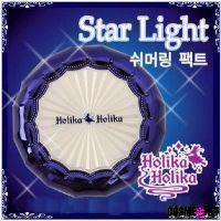 Star Light Shimmering Pact