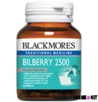 Blackmores Bilberry 2500