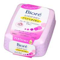 Biore Perfect Cleansing Cotton
