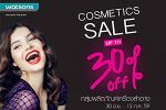 Cosmetics Sale Up To 30% Off !