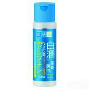 Arbutin Whitening Lotion