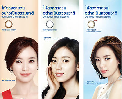 1-day-acuvue-event-400