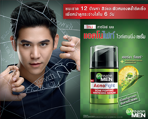 Garnier Men Acno Fight Whitening Serum