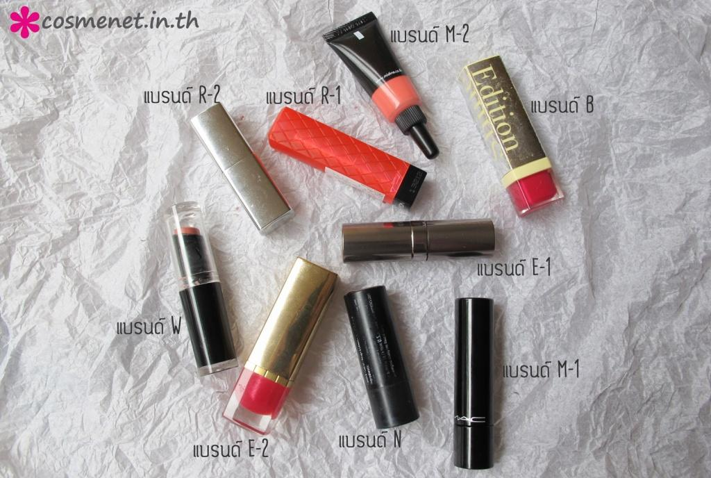 check lead in lipstick