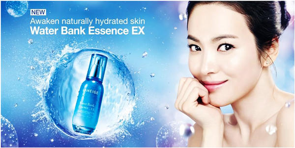 LANEIGE WATER BANK SERIES 2014