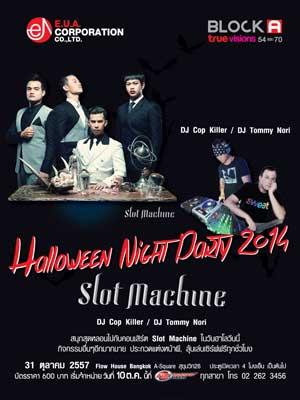 Flow house Bangkok Present Halloween Night Party 2014