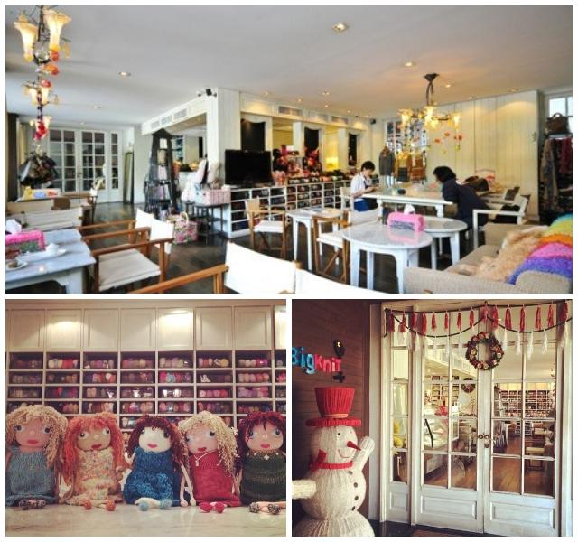 Big Knit Cafe
