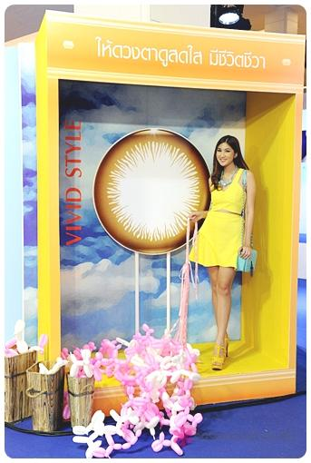 one day acuvue define launch