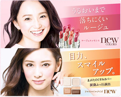 Kanebo COFFRET D'OR 2014 Autumn Makeup Collection