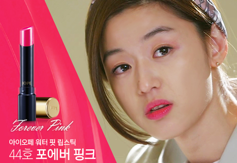 song yi IOPE 44 Forever Pink