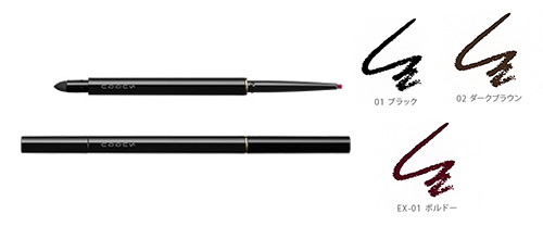 SUQQU GEL EYELINER PENCIL