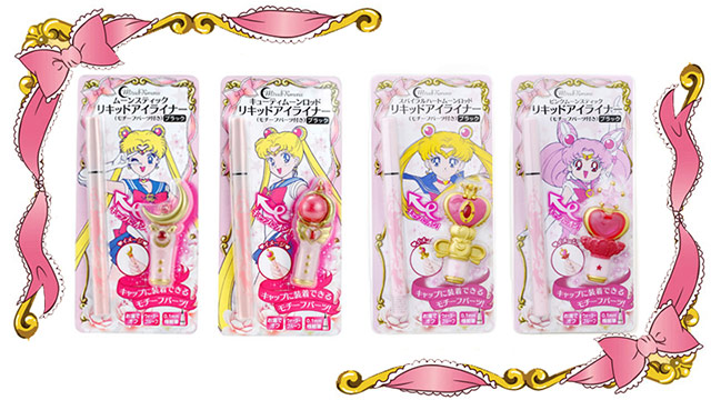 Sailor Moon with  beauticool and cosme*net
