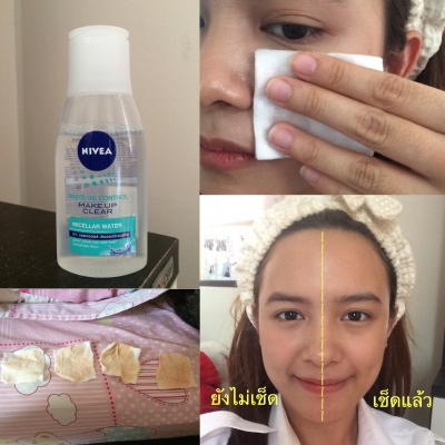White Oil Control Make Up Clear Micellar Water