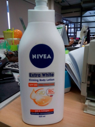 extra white firming body lotion