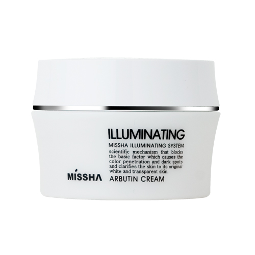 Illuminating Arbutin Cream