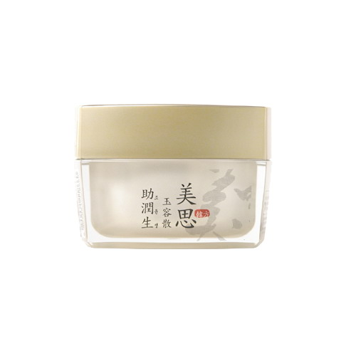 Jade Face Powder Brightening and Vitalizing Aid Cream