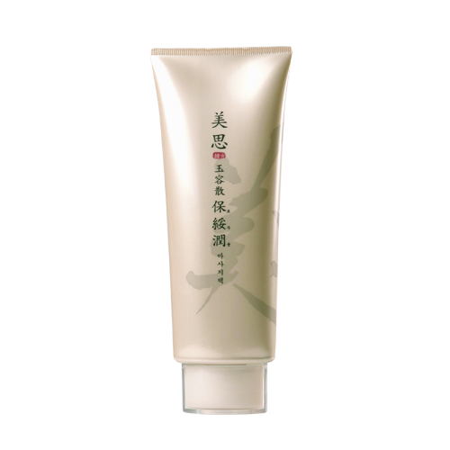 Jade Face Powder Silky & Calm Massage Mask
