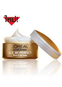 Age Re-Perfect Pro-Calcium Day Cream
