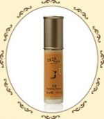 Red Ginseng Repairing Essence