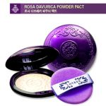 Rosa Davurica Powder Pact
