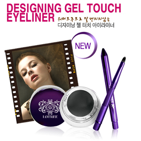 Designing Gel Touch Eye Liner