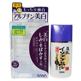 Nameraka Honpo Isoflavone Medicated UV Emulsion